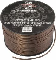 cable 2x2.5mm2 ground zero